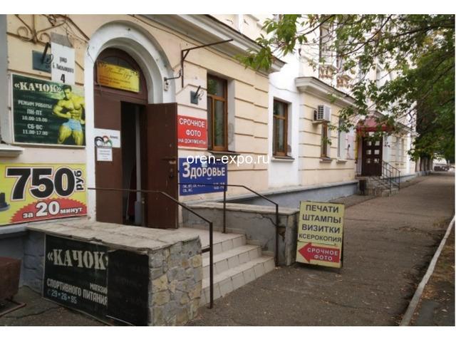 Продам помещение на Б. Хмельницкого - 1