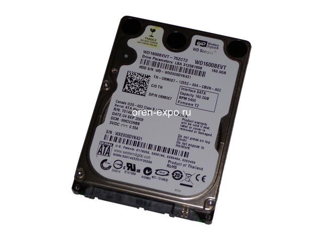 Жесткий диск для ноутбука 160 Гб - 1