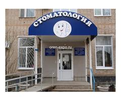 Детская стоматология на проезде Больничном, 12 а