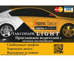 Водитель Яндекс.Такси