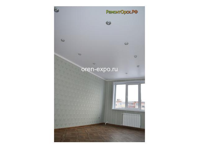 Ремонт квартир под ключ в г. Орске - 1