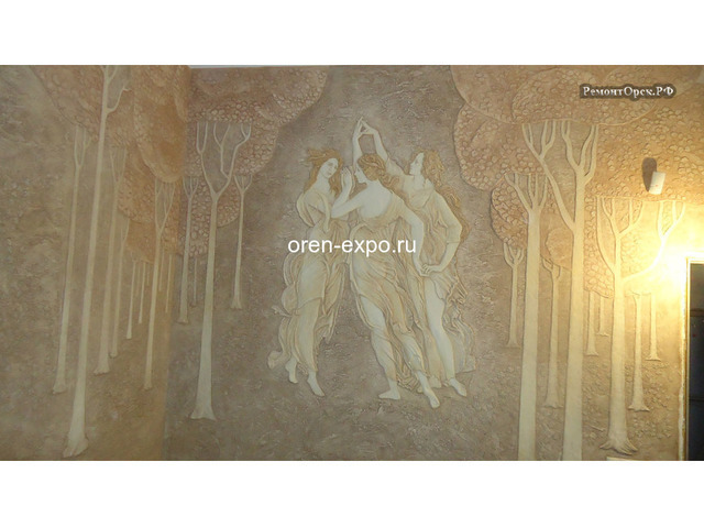 Барельефы, роспись стен в квартирах, домах - 5