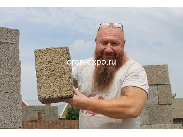 Арболитовые Блоки в Краснодаре - 7