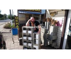 Магазин Стройматериалов ст Каневская - Изображение 1