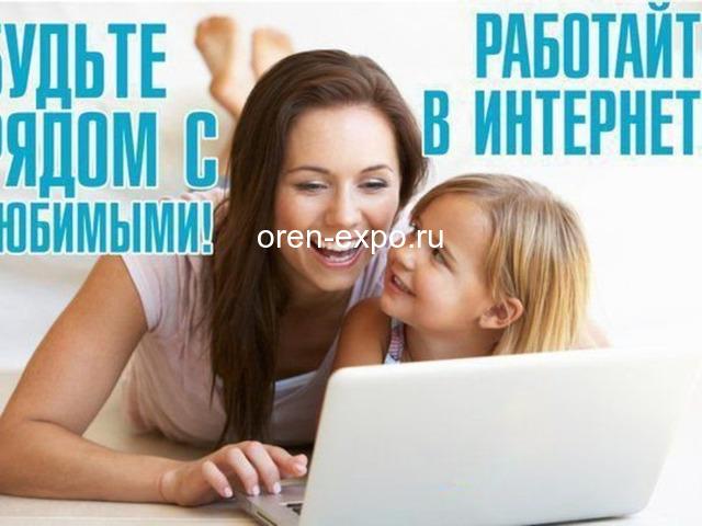 Менеджер в интернет-магазин (удаленно) - 1
