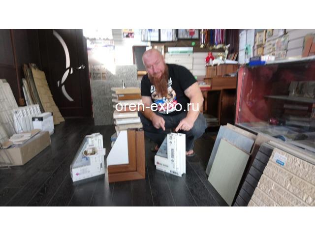 Магазин Стройматериалов ст Каневская - 1