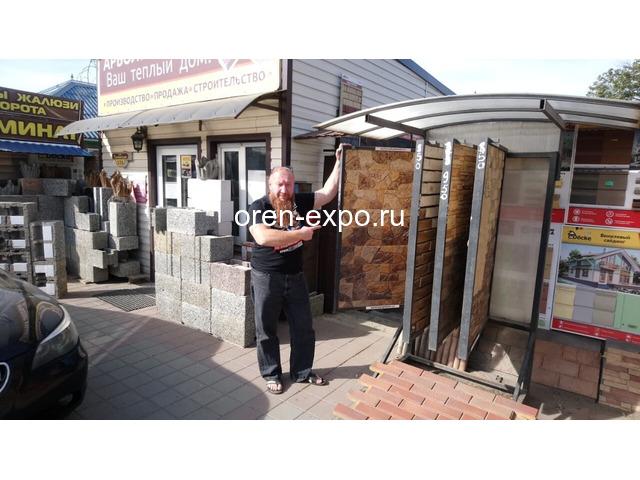 Магазин Стройматериалов ст Каневская - 6