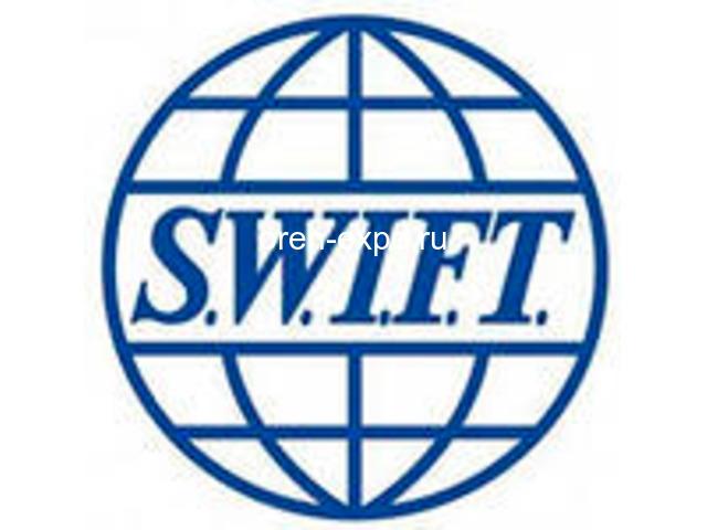 БГ/MT760,Финансы бизнеса и Кредиты,БГ Монетизация,MT700,торговля ГЧП + другое. - 1
