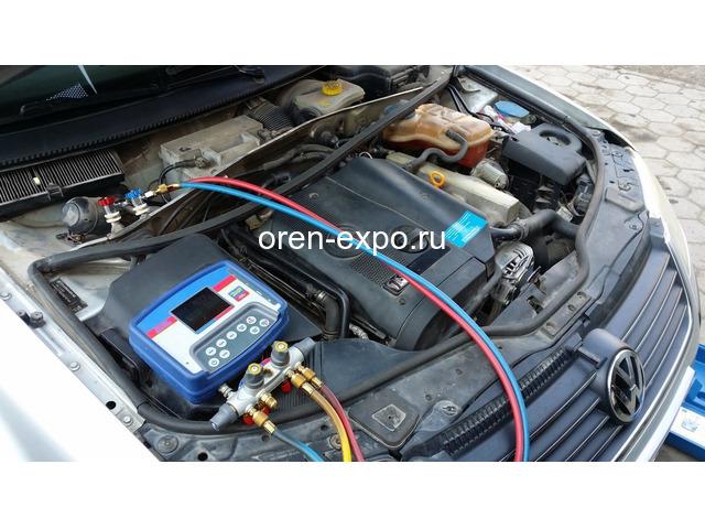Заправка кондиционера авто - 1