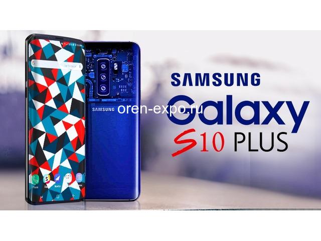 Купим Смартфон Samsung/Самсунг - 1