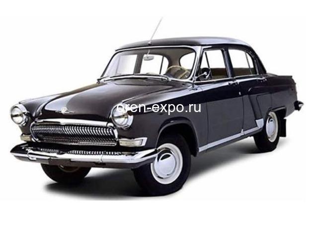 Купим ГАЗ, ЗАЗ, ВАЗ, до 1990 г/в - 1