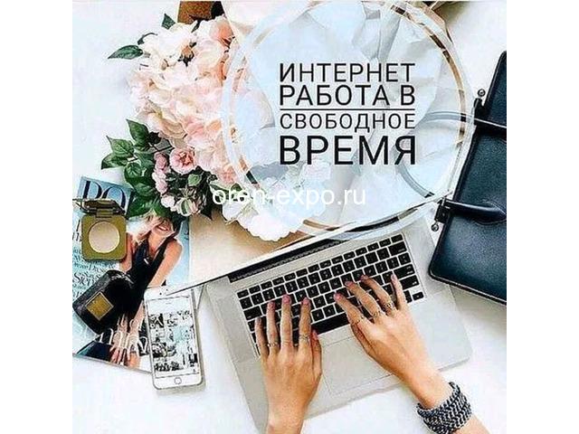 В онлайн-проект требуется администратор - 1