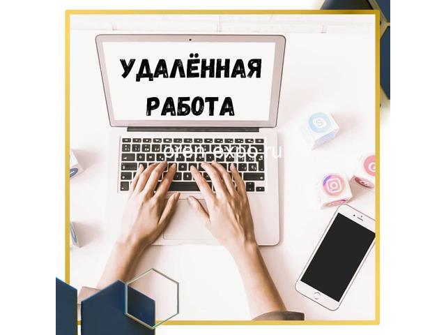 МЕНЕДЖЕР по развитию сети - 1