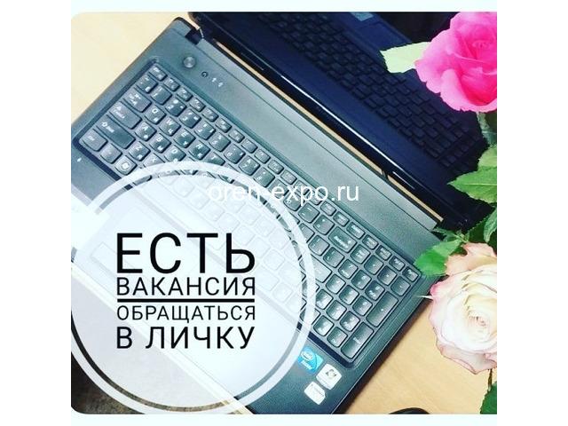 Администратор ПК - 1
