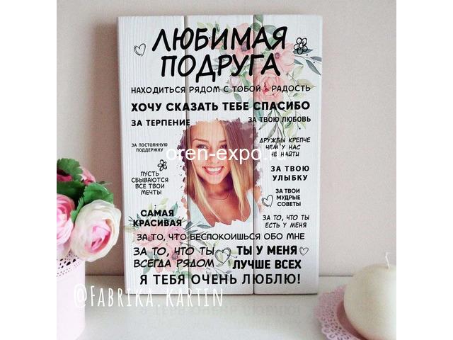 Картины на досках | Картины на дереве от Мастерской Fabrika.kartin - 3
