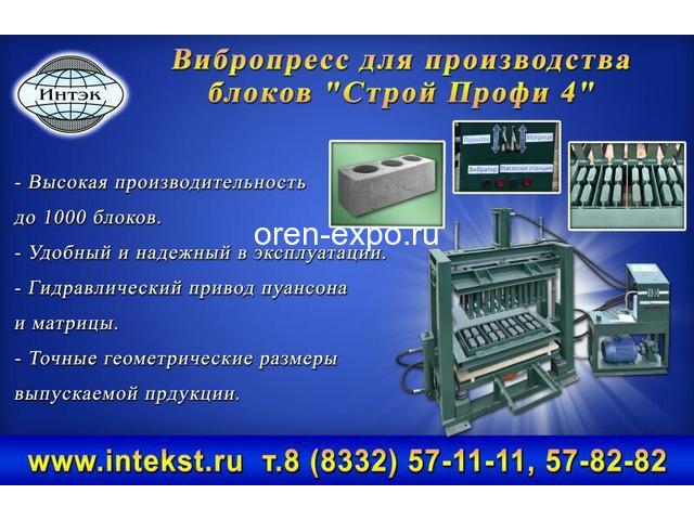 Оборудование для производства блоков - 1