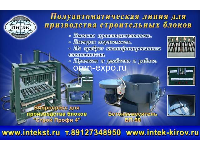 Оборудование для производства блоков - 2
