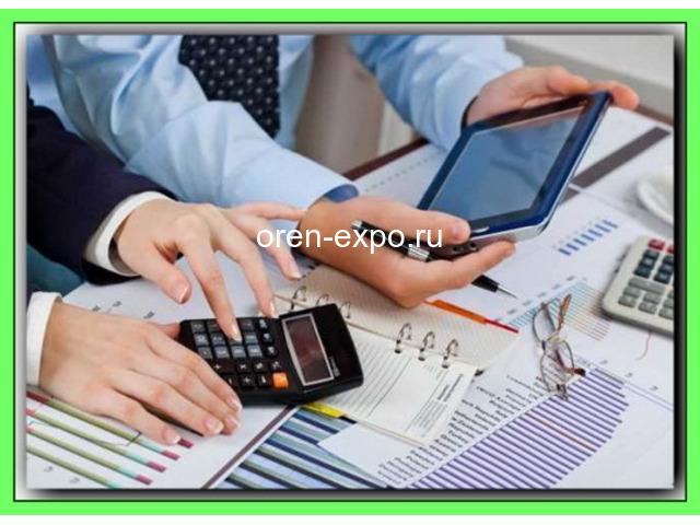 Товарные и кассовые чеки, накладные, счет-фактуры - 1