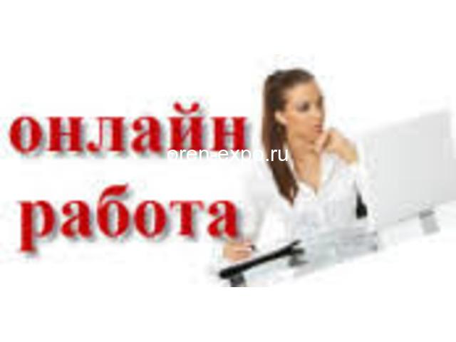 Менеджер по работе с клиентами - 1