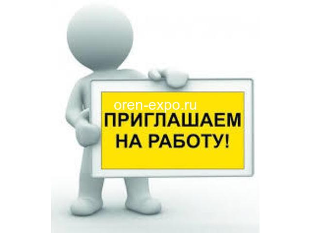 Оператор ПК, консультирование - 1