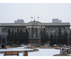 Администрация Красноярского края - телефоны министерств, отделов, ФИО сотрудников - Изображение 2