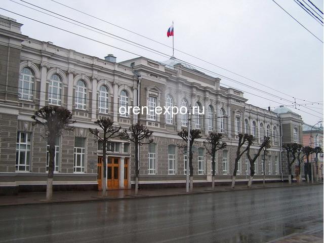 Администрация, управления, отделы Рязанской области - 1