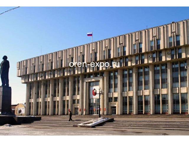 Телефонный справочник Администрации Тульской области - 1