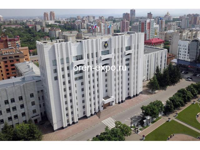 Телефонный справочник администрации, министерств, управлений Хабаровского края - 1