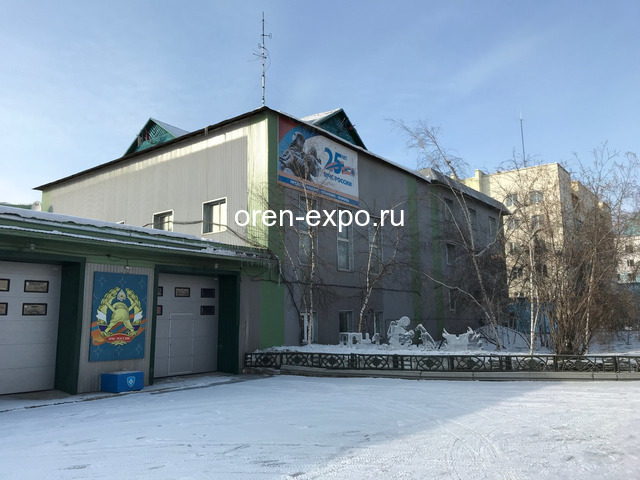 ГУ МЧС России по Республике Саха (Якутия) - телефоны, отделы - 1