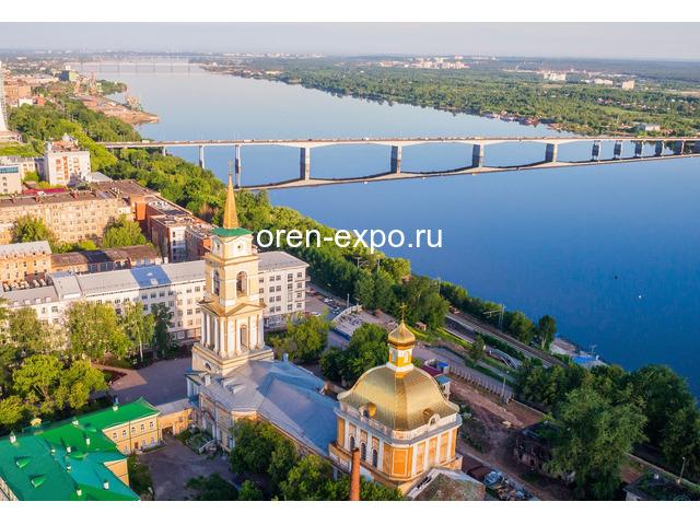 Администрации районов города Перми - телефоны, отделы - 1