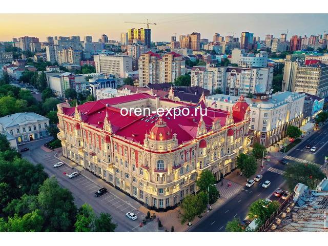 Департамент автомобильных дорог и организации дорожного движения Ростова-на-Дону - 1