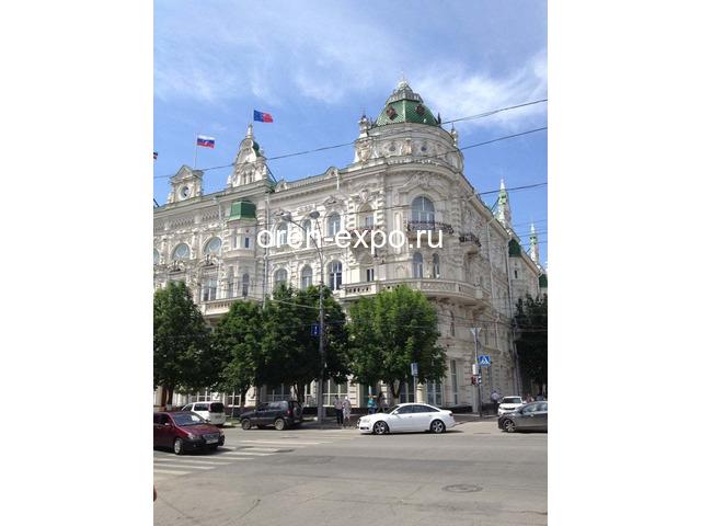 Департамент имущественно-земельных отношений Ростова-на-Дону - 1