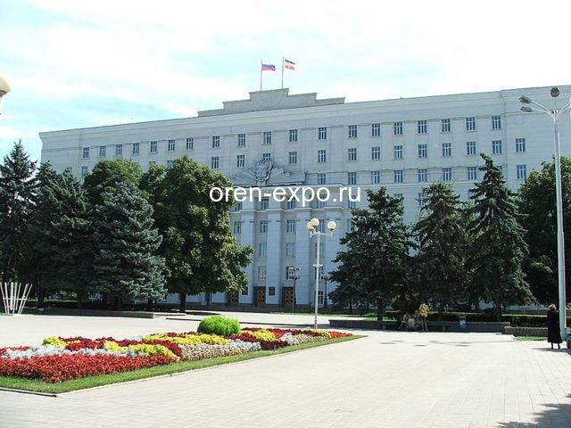 Департамент экономики Ростова-на-Дону - 1