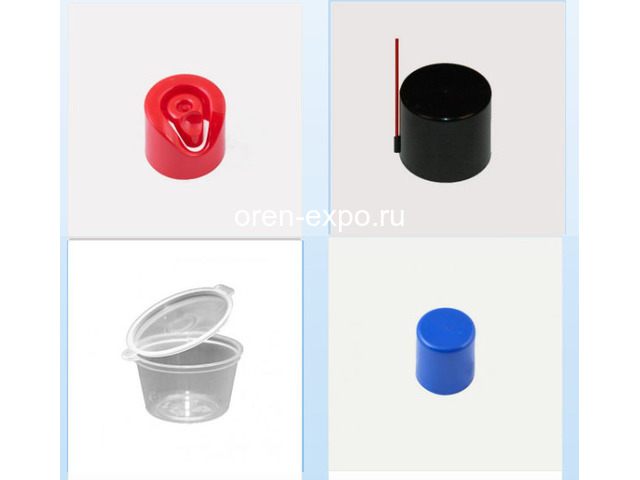 Производство изделий из пластмасс - 1