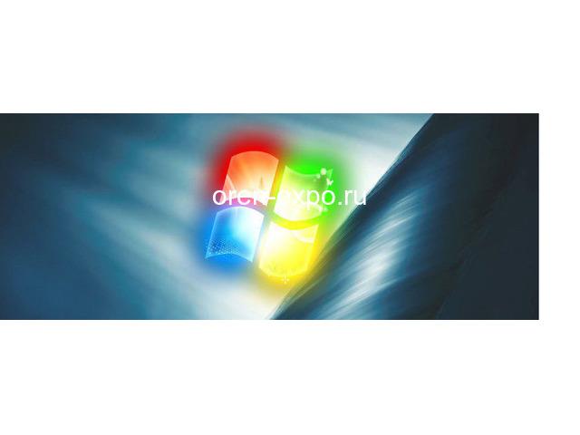 Обучение по курсу «Администрирование серверных операционных систем Windows» - 1