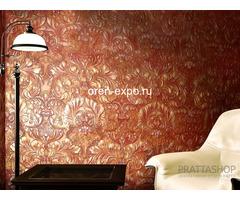 Pratta Shop декоративная штукатурка стен - Изображение 1