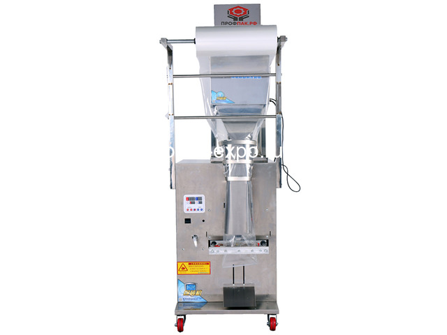 Автомат бюджетный AVWBR 500II для упаковки сыпучих продуктов - 1