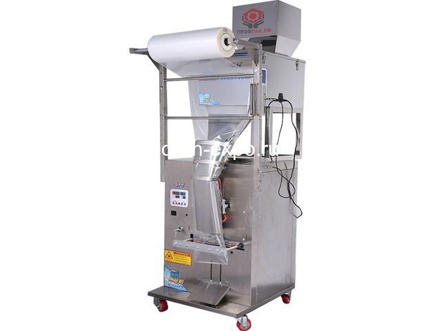 Автомат бюджетный MAG-AVWBR 999II для сыпучих продуктов - 1