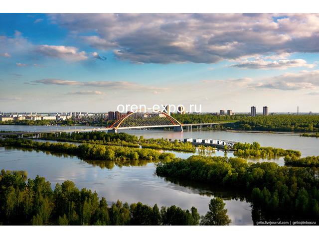 Министерство образования Новосибирской области - телефоны отделов, ФИО сотрудников - 1