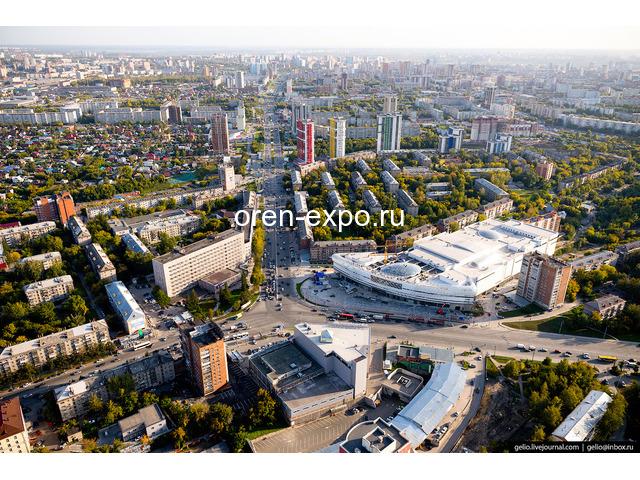 Министерство жилищно-коммунального хозяйства и энергетики Новосибирской области - 1