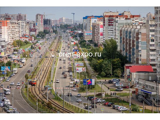 Министерство ТЭК и ЖКХ Краснодарского края - 1