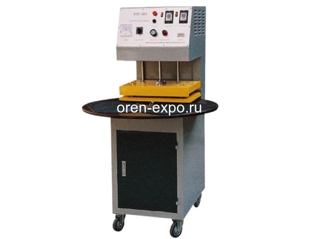 Блистерная упаковочная машина XBF-500 - 1