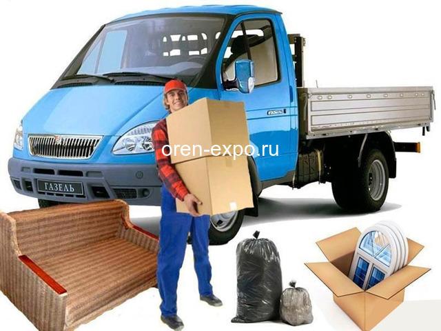 Грузчики и транспортные перевозки грузов в Мытищах - 1