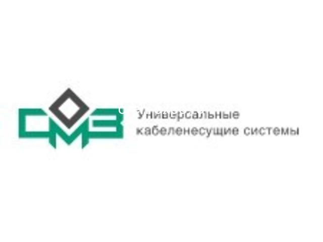 Компания СМЗ - 1