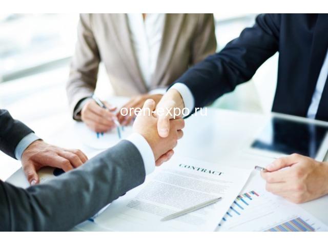 Регистрация бизнеса в Крыму - 1