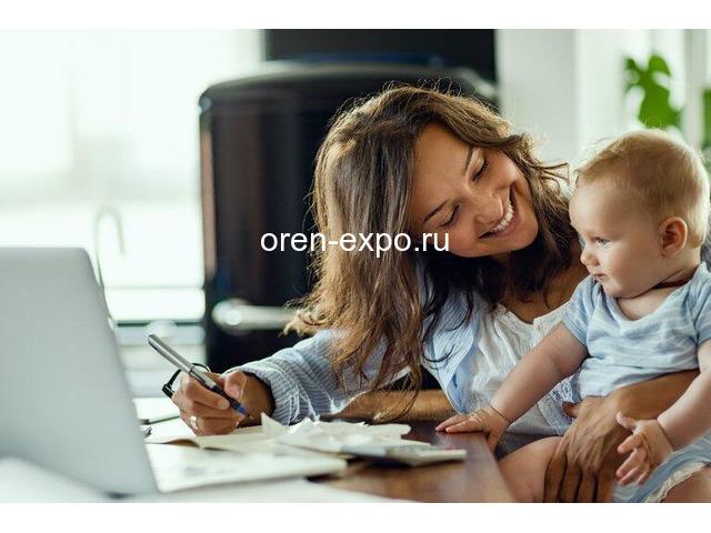 Менеджер в онлайн-магазин (совмещение) - 1