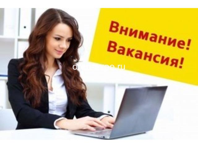 Администратор в онлайн-проект ЭКСПРЕСС-КАРЬЕРА - 1