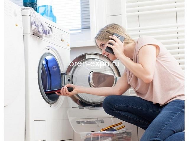 Ремонт стиральных машин с выездом на дом - 1