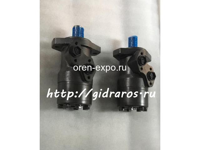 Гидромотор Sauer Danfoss серии OMR - 1