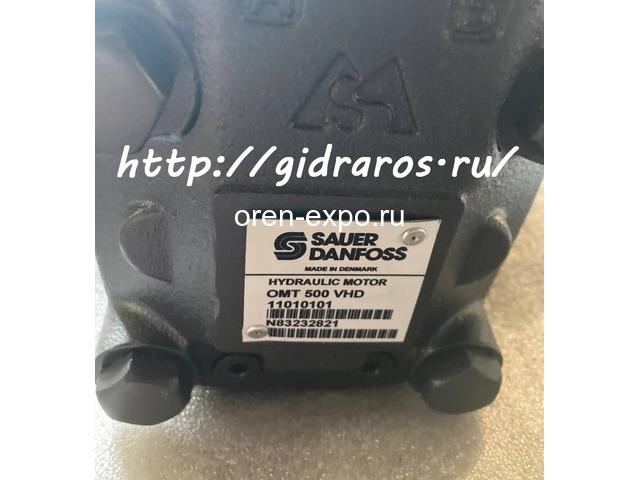 Гидромоторы Sauer Danfoss серии ОМТ - 3